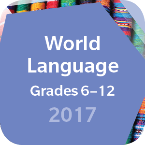 HMH World Languages 6-12 Catalog
